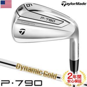 テーラーメイド 2019 NEW P790 アイアン 6本セット (5I-PW/Dynamic Gold 105 VSS スチール装着) USA直輸入品|jypers