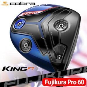 コブラ COBRA KING F7 ドライバー [Fujikura Pro 60装着] ブルー USA直輸入品|jypers