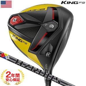 コブラゴルフ 2019 KING F9 SPEEDBACK ドライバー Black Yellow Project X HZRDUS SMOKE 60 USA直輸入品の商品画像 ナビ