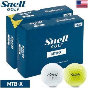 スネルゴルフ 2019 MTB-X 3ピース キャストウレタンカバー ゴルフボール 1ダース USA直輸入品|jypers