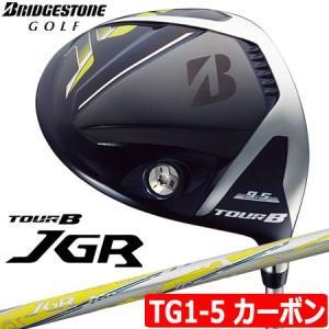 ブリヂストンゴルフ BRIDGESTONE GOLF 2017 TOUR B JGR ドライバー [JGRオリジナル TG1-5シャフト装着](日本正規品)|jypers