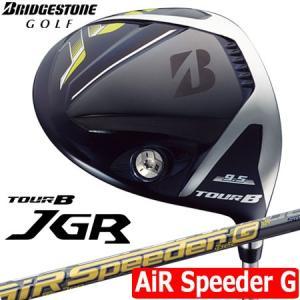 """【""""飛距離モンスター""""「NEW JGR」誕生】 高初速、高打出し、低スピン化、つかまり、打ちやすさで..."""