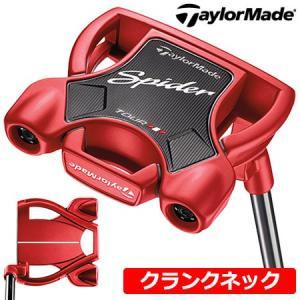 テーラーメイド TaylorMade Spider TOUR RED (スパイダーツアー レッド) ...