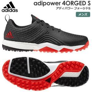 アディダス adidas メンズ adipower 4ORGED S (アディパワー フォージドS)...
