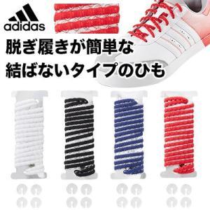 adidas アディダス AG エラスティック シューレース AWT59 A92271 A92272 A92273 A92274 jypers