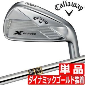 キャロウェイ CALLAWAY 18 X-FORGED (エックス フォージド) アイアン 単品(3...