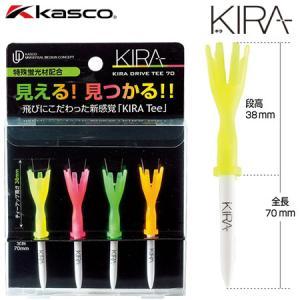 キャスコ Kasco KIRA ドライブティー70 全長70mm|jypers