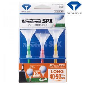 ダイヤ DAIYA トマホークティー SPX(段上約35〜45mmで調整可能) [TE-505]