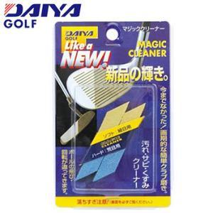 DAIYA ダイヤゴルフ マジッククリーナー OL-404【クラブ磨き】