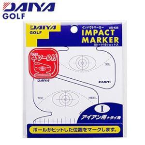 ダイヤ インパクトマーカー AS-425 アイアン用+ライ角|jypers