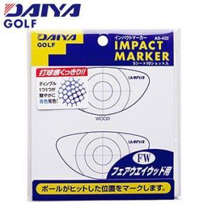 ダイヤ インパクトマーカー フェアウェイウッド AS-422 [DAIYA GOLF]|jypers