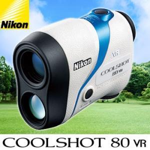 ニコンレーザー Nikon COOLSHOT 80 VR jypers
