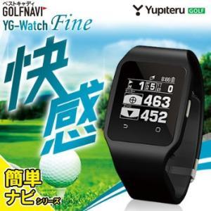 ユピテル Yupiteru YG-Watch Fine 腕時計型
