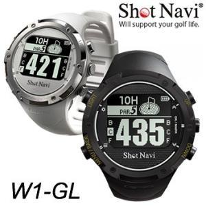 Shot Navi ショットナビ W1-GL 腕時計型GPSナビ