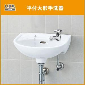 リクシル LIXIL INAX リクシル 平付手洗器  (壁給水・壁排水) L-15AGセット|jyu-setsu