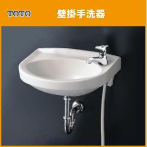 TOTO 平付壁掛手洗器(床給水・床排水) L30Dセット 洗面器 小型 洗面所|jyu-setsu
