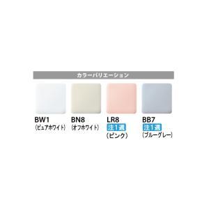 リクシル LIXIL INAX 簡易水洗便器 トイレーナ(手洗無し) TWC-3,TWT-3A ★送料無料★|jyu-setsu|05