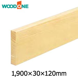 玄関廻り部材 玄関巾木  1900×30×120mm  自然塗料クリア色WOODONE ウッドワン ...