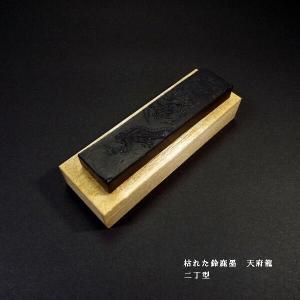 お特用枯墨 20000円|jyukodo