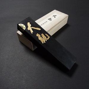 奈良墨 大観 小 菜種油煙墨 作品用 |jyukodo