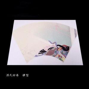 仮名料紙 源氏絵巻橋姫 横型 5色・20枚入 jyukodo