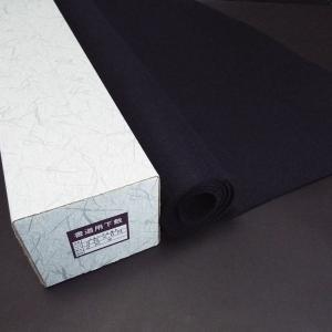 新素材 3尺×8尺用下敷 紺色サイズ 900×2400mm 厚さ2ミリ ニューフェルト|jyukodo