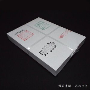 純雁皮半紙 あわゆき 500枚|jyukodo