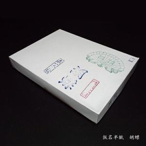 仮名半紙 胡蝶 500枚入|jyukodo