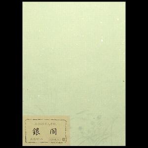 かな 銀閣 半紙 jyukodo