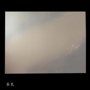 全懐紙  二色斜裾ボカシ|jyukodo