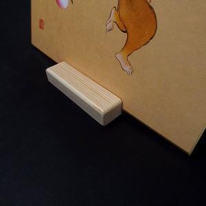国産杉材色紙立の詳細画像2
