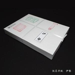仮名半紙 伊勢1000枚|jyukodo
