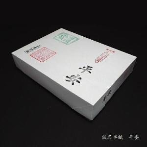 仮名半紙  平安 1000枚|jyukodo