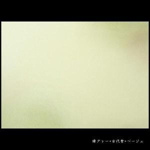 全懐紙  三色ボカシ|jyukodo