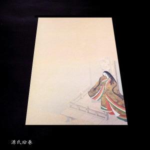 仮名料紙 源氏絵巻橋姫 縦型 5色・20枚 jyukodo