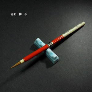仮名筆 柳  小 古筆臨書の半紙 半懐紙用筆