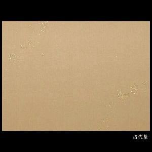料紙 金銀小切箔楮紙 |jyukodo