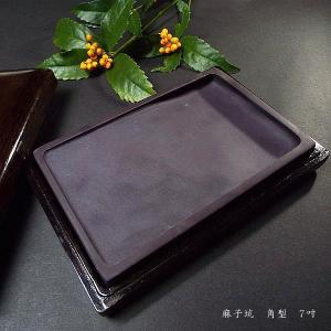 硯 麻子坑角型硯7インチ 22680円 jyukodo