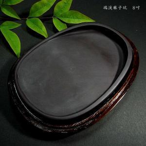 硯 麻子坑楕円硯8インチ 30250円 jyukodo