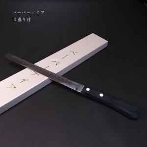 ペーパーナイフ  jyukodo