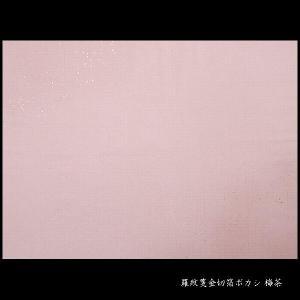 全懐紙料紙 羅紋箋 |jyukodo