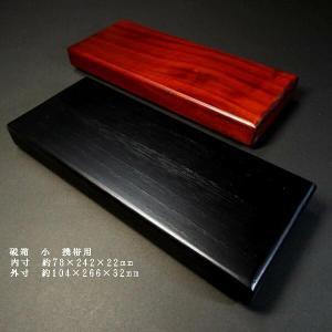 硯箱 小 携帯用硯 可愛い硯箱 木製硯箱  jyukodo
