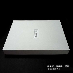 伊予紙 奉書 8.25kg 柾判500枚入り|jyukodo