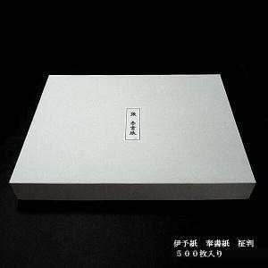 伊予紙 奉書 7.5kg 柾判500枚入り|jyukodo