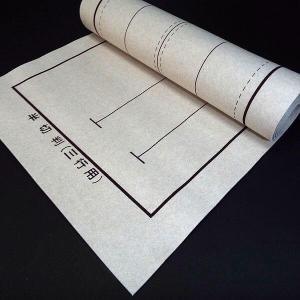 半切用下敷 罫線入りサイズ 450×1500mm 2行・3行用と両面使|jyukodo