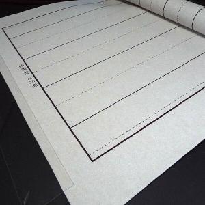 全紙用下敷 罫線入り サイズ900×1500mm 厚さ2.7ミリ フェルト|jyukodo