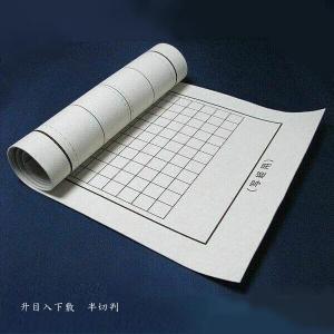 写経用罫線入り下敷き サイズ450×1500mm 厚さ2.7ミリ 毛氈 |jyukodo