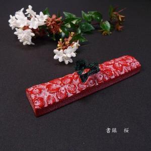 桜 書鎮 南部鉄器 伝統工芸 ペーパーウエイト|jyukodo