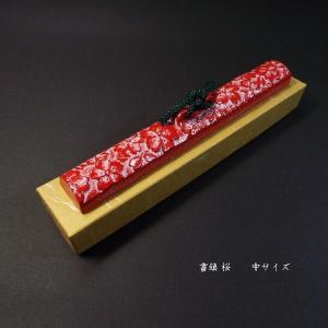 書鎮  桜  中サイズ 新サイズ登場お勧めです!|jyukodo