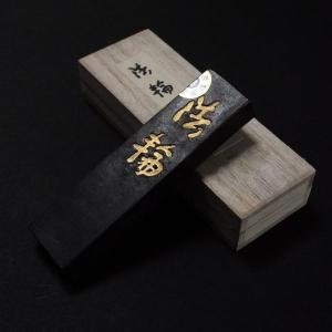 胡麻油煙墨  法輪  1.5丁型  最高級|jyukodo